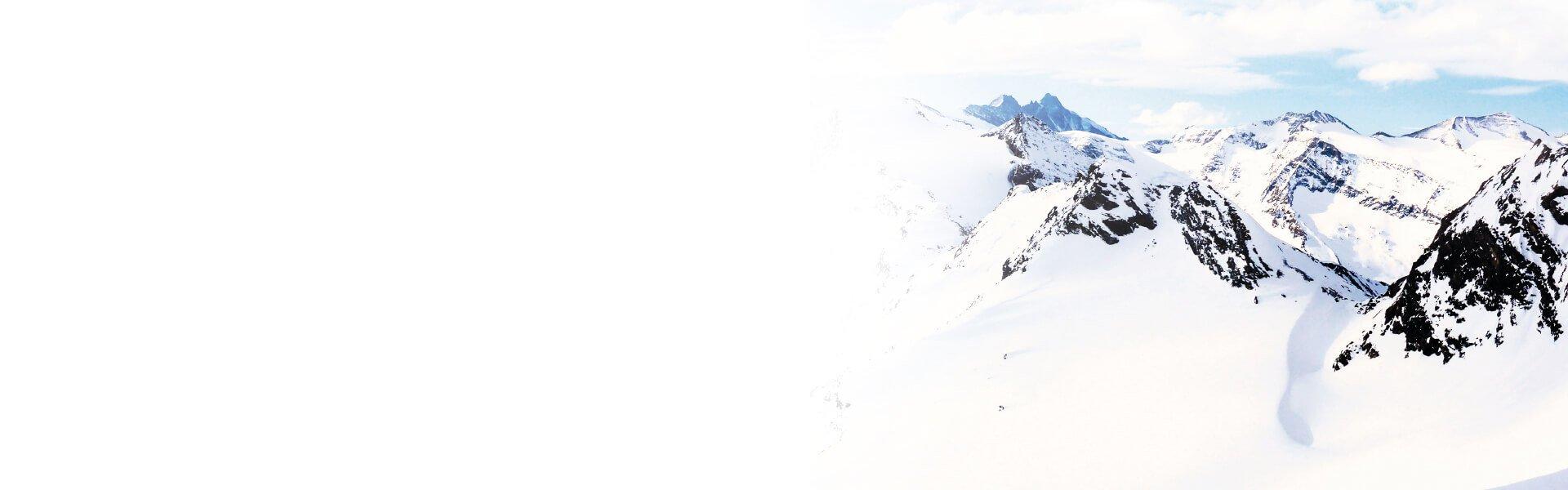 Foto de unas montañas nevadas